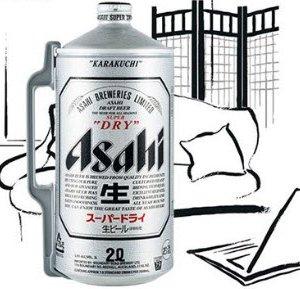 Bia Asahi Nhật Bản 5% – Bình 2l
