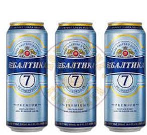 Bia Baltika 7 5%- Lon 500ml