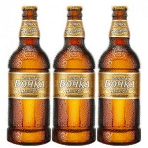 Bia Bochka vàng tươi Nga 5,5% – chai 500 ml