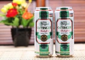 Bia chay Oettinger 0,5% Đức - lon cao 500ml thùng 24 lon