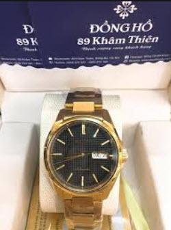 Đồng hồ Seiko SK023