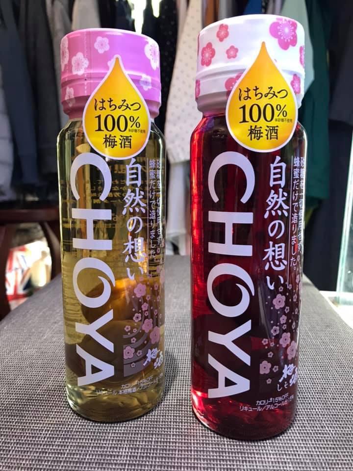 Rượu mơ Choya đóng lon Choya Non Alcoholic Umeshu 350ml