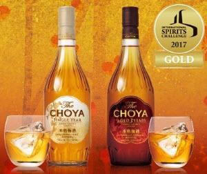 Rượu mơ Nhật Bản, Rượu mơ choya, rượu mơ nhật 720 x 12 với 14%vol