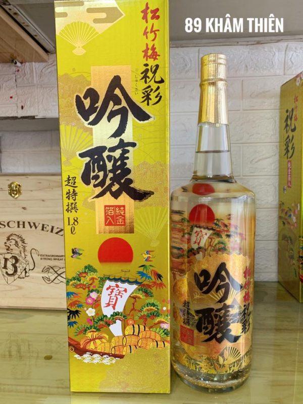 Rượu Sake vẩy vàng Takarashozu 1800ml Nhật Bản Rượu Sake vẩy vàng Takarashozu được làm chủ yếu từ gạo, nước, Koji và men Sake với hơn 150 năm lịch sử.