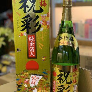 Rượu Sake vẩy vàng Hakushika