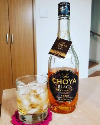 Rượu mơ có kiểu dáng giống chai Whisky