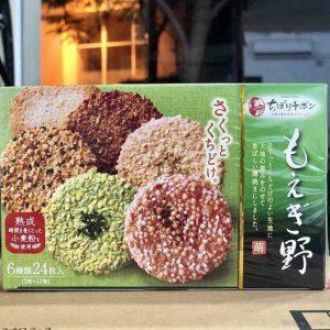 Bánh gạo Tivoli Tivon Nhật