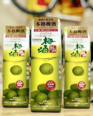 Rượu mơ Choya Yume Natural Nhật Bản