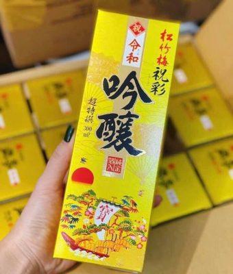 Sake được dùng làm quà biếu