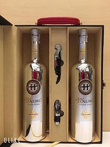Rượu Vodka Halliwis Silver Pháp mầu bạc cao cấp 750ml