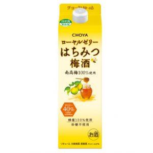 Rượu Mơ hộp giấy Choya Sữa mật ong chúa Nhật Bản cao cấp