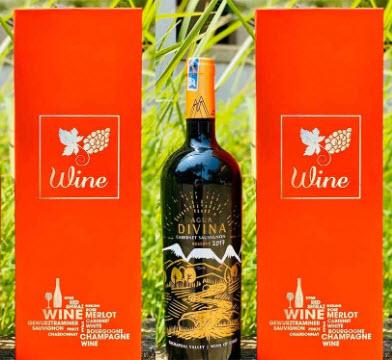 Rượu vang Agua DIVINA Cabernet Sauvignon