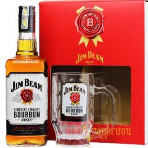 Rượu Jim beam Bourbon chai vuông
