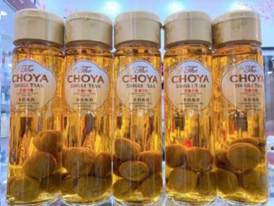Choya Single Year – Rượu mơ vàng Nhật Bản chai 650ml x 12 chai thùng